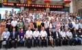 我院呼吸与危重症学科团队在甘肃省第一届支气管镜知识与技能大赛中荣获佳绩