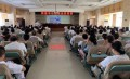 我院开展胸痛中心、卒中中心、高血压达标中心建设全员培训